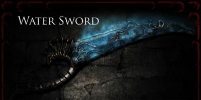 File:400px-Water Sword.jpg