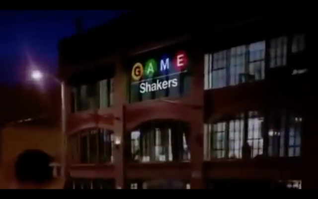 File:Game Shakers Facility.png