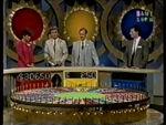 Wheel Contestant Area 1988 (2)