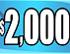 $2000 Whammy!