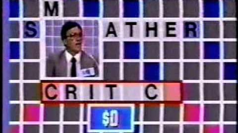 Scrabble (1985) Cindi vs Rick Part 1