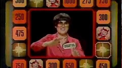 1977 Second Chance Game Show