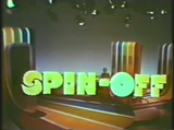SPIN OFF 1