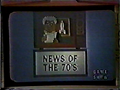 Thumbnail for version as of 23:17, January 21, 2013