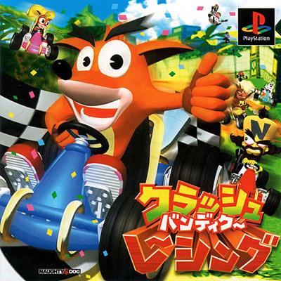 File:Crash Team Racing JP.jpg