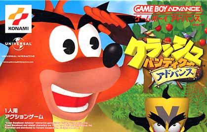 File:Crash Bandicoot Advance JP.jpg