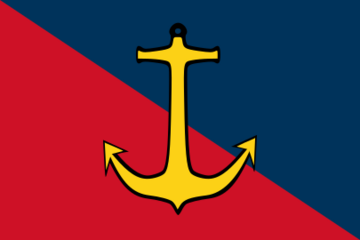 File:David flag 1