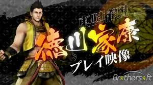 Sengoku Basara- Samurai Warriors