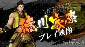 File:Sengoku Basara- Samurai Warriors.jpg