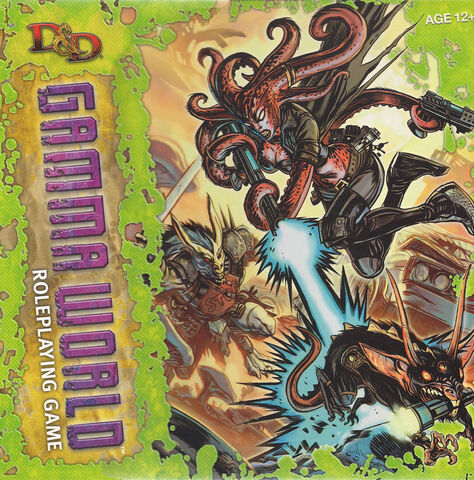 File:GW 7e box cover.jpg