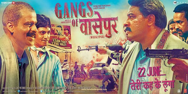 File:Gangs-of-wasseypur-poster.jpg