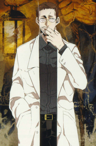 File:Dr. Theo tarot.png