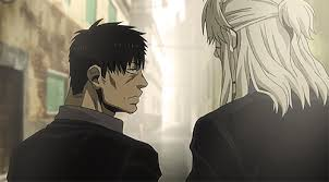 File:Worick.jpeg