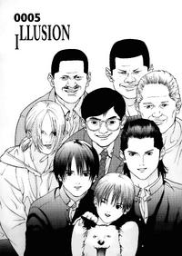 Gantz 01x05 chapter cover