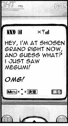 File:Megumi.png