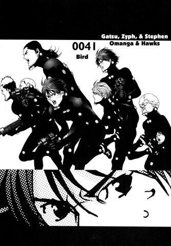 File:GANTZ Chapter 41 cover.jpg
