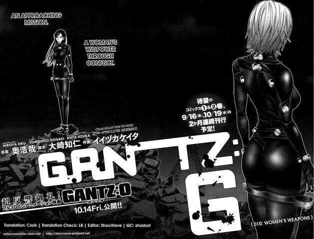 File:G10.jpg