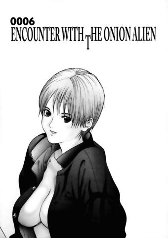 File:Gantz 01x06 chapter cover.png