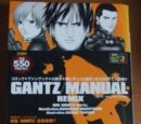 Gantz Manual Remix