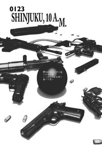 Gantz 11x05 -123- chaper cover