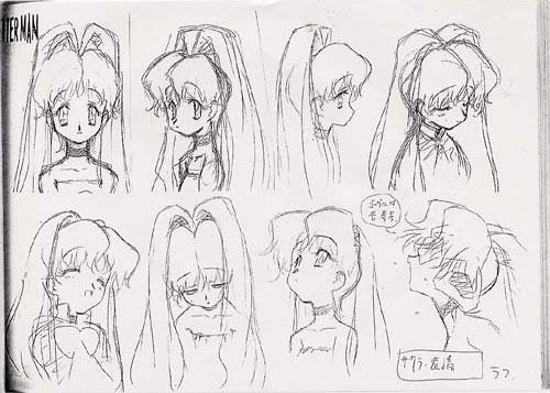 File:Sakura2.jpg