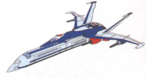 File:Da-Garn-Jet-2.jpg