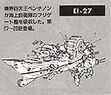 EI 27