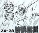 File:ZX 28.jpg