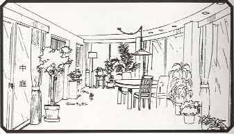 File:World mamoru home dining.jpg