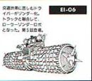 EI-06