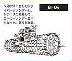 File:EI 06.jpg
