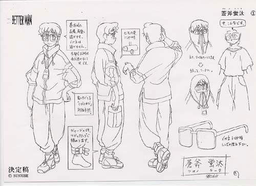 File:Keita1.jpg