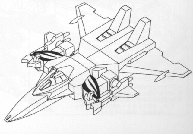 File:Dragon-jet.jpg