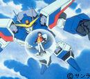 Brave Fighter of Legend Da-Garn