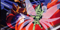 King of Braves GaoGaiGar