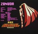 Zonuda