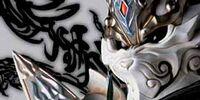 GARO Special: Demon Beast of the White Night