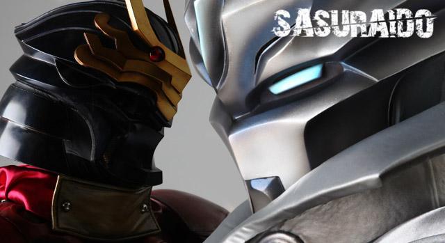 File:Cover-sasuraido.jpg