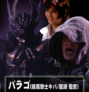 File:Ryuzaki 01n.jpg