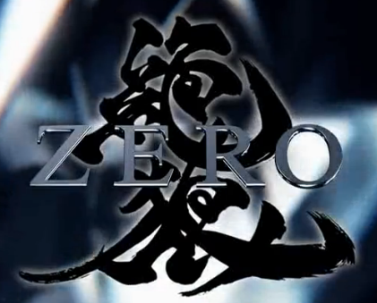 File:Zero icon (unfinished).png