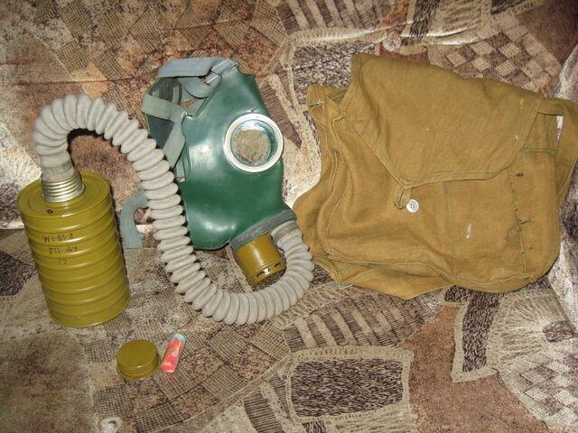 File:GP-4y Gas Mask.jpg