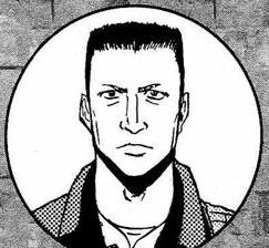 File:Character Page Gate JSDF (2).jpg