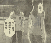 Seiji and Yuki