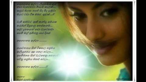 Liyathambara - Athma Liyanage - Top Sinhala MP3 Downloads