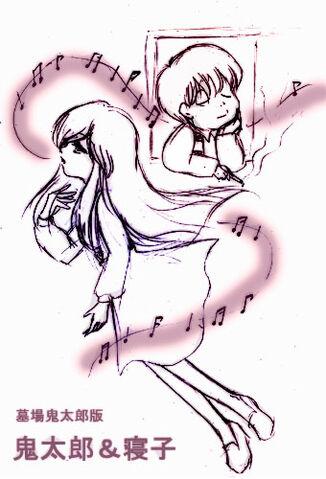 File:Kitaneko hakaba2.jpg