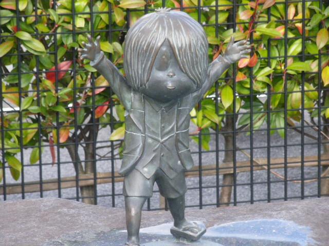 File:Kitarou statue 2.jpeg