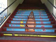 Yonago Station 2