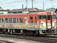 Nezumi-Otoko Train