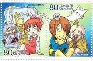 Mailstamp
