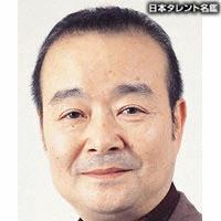 File:Tomomichi Nishimura.jpg
